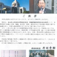 2016.2通信表